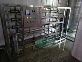 全不锈钢管道水处理设备