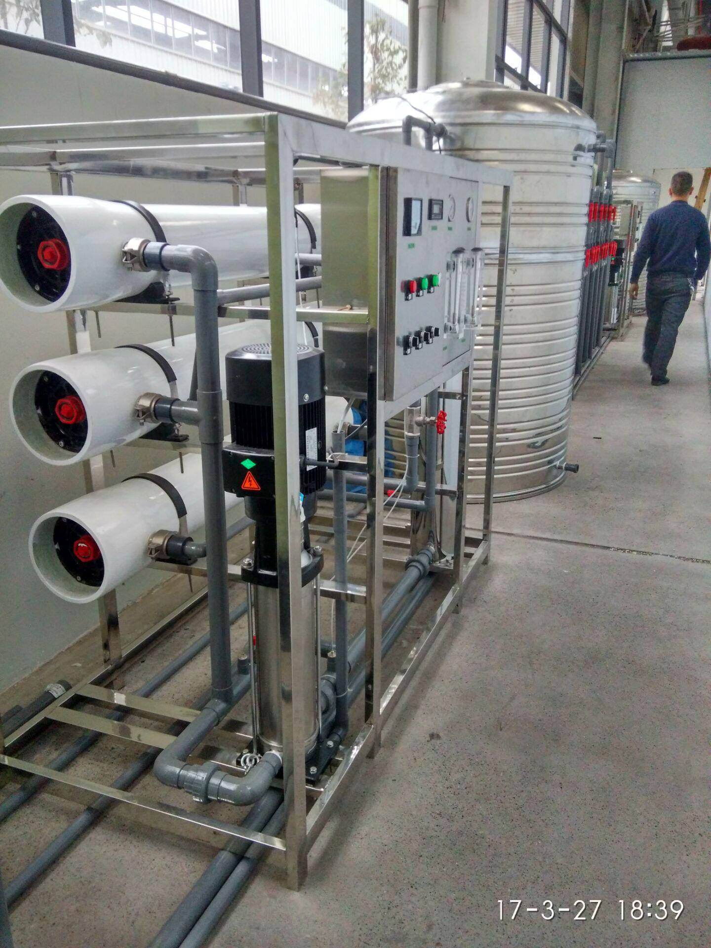 单级三吨纯净水设备