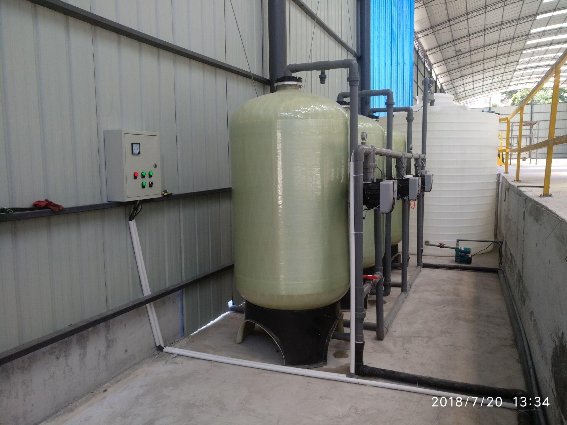 15吨生活饮用水设备
